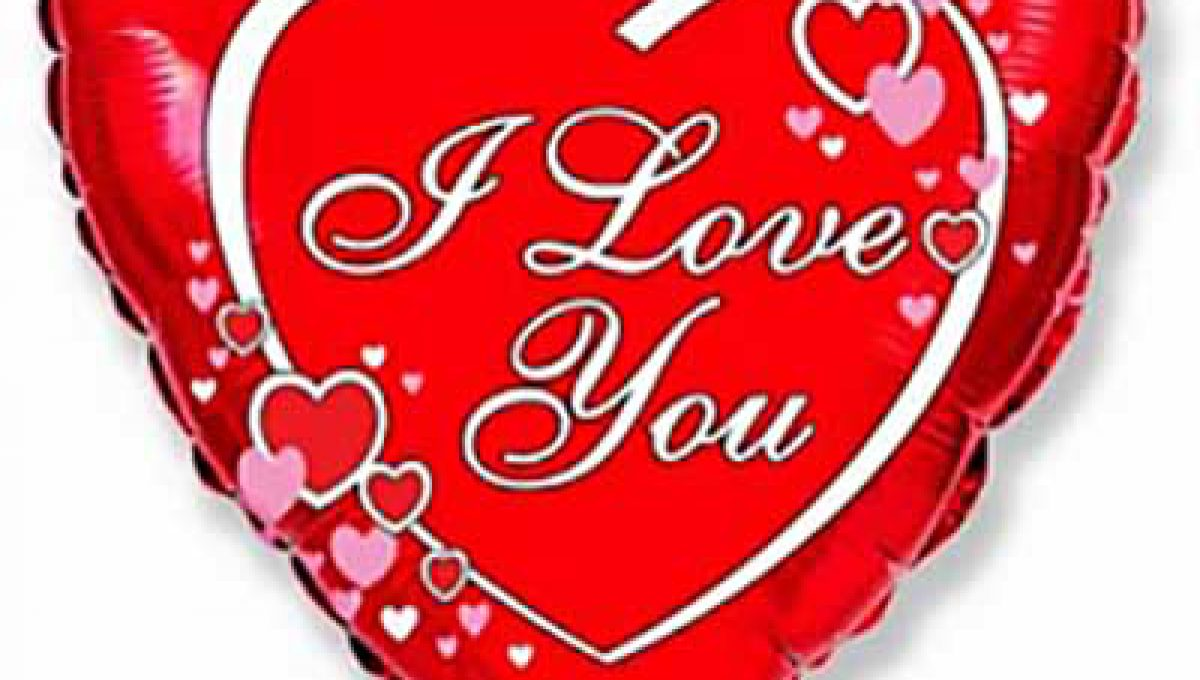 Шар Сердце, Я люблю тебя (влюбленные сердца), Красный (18»/46 см)
