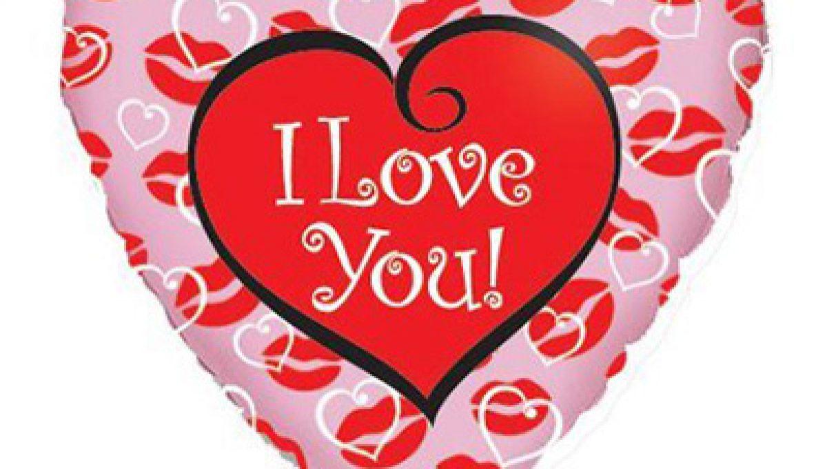 Сердце, I love you, губы (18″/46 см)