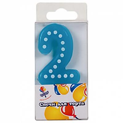 Свеча Голубая цифра 2 в белую точку, 4,3см