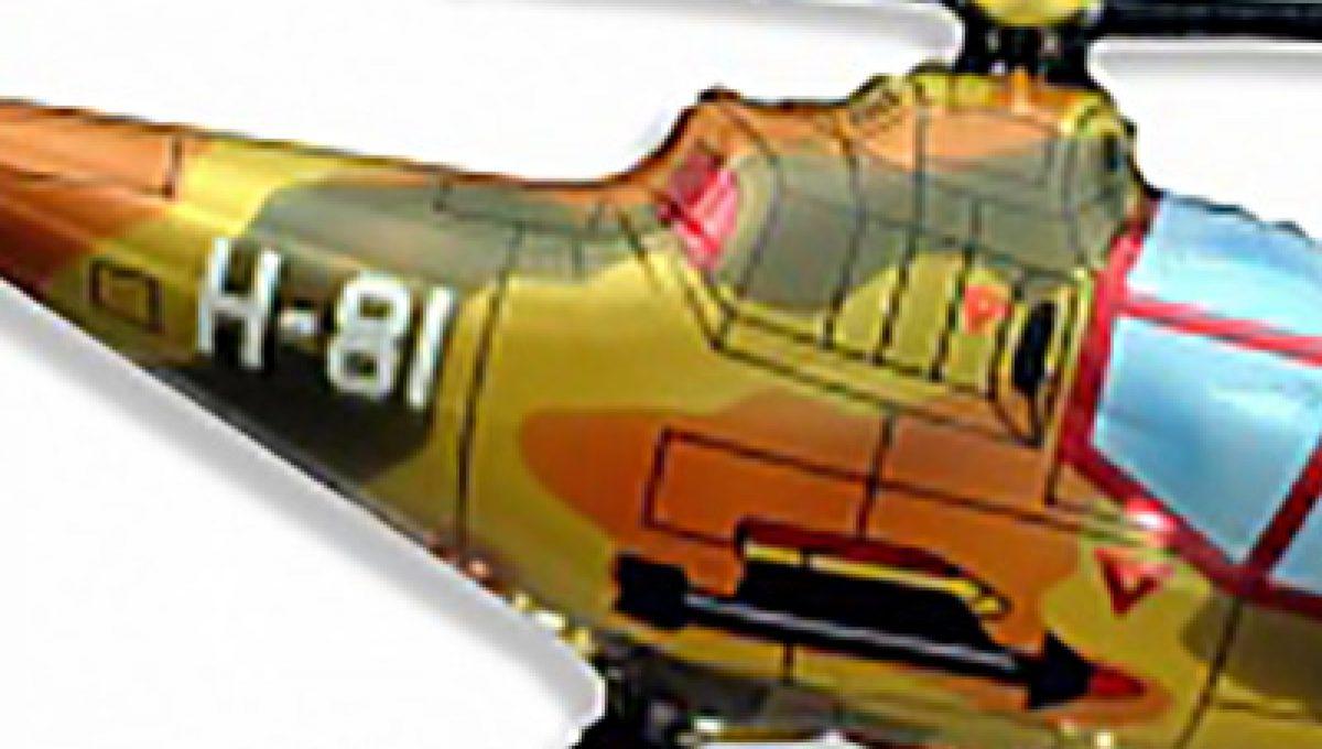 Шар (38»/97 см) Фигура, Вертолет, Военный