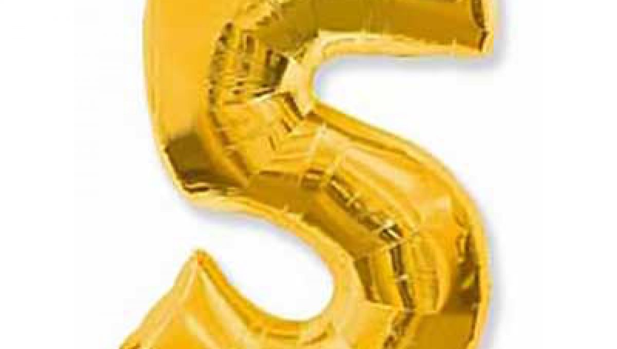 Шар (40»/102 см) Цифра, 5, Золото, 1 шт