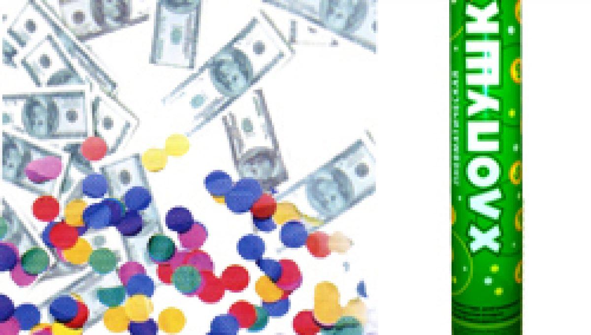 Пневмохлопушка (16»/40 см) Доллары и конфетти из фольги