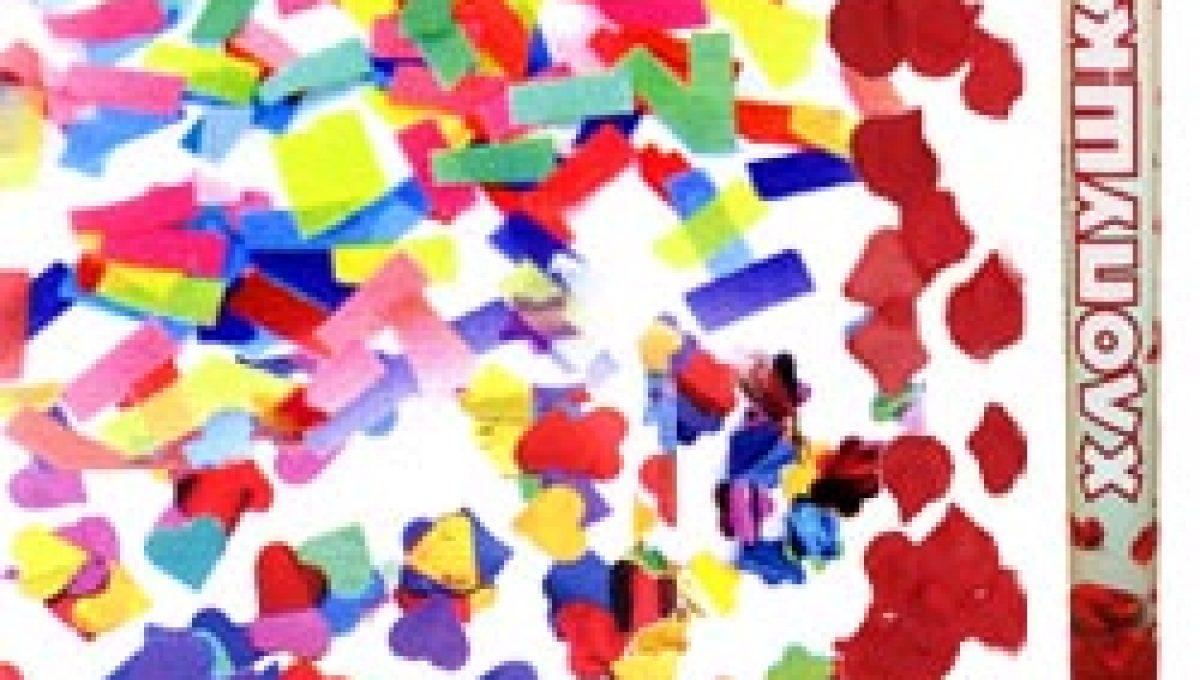 Пневмохлопушка (39»/100 см) Бумажное конфетти