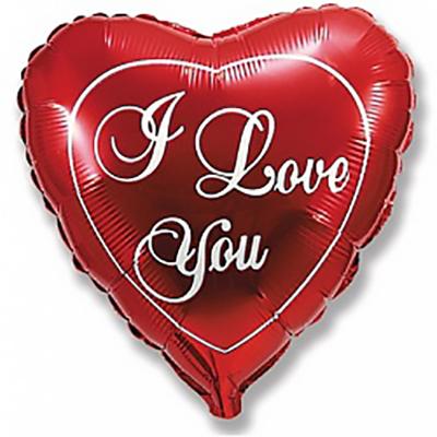 Шар Сердце, Я люблю тебя, Красный (18»/46 см)