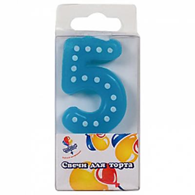 Свеча Голубая цифра 5 в белую точку, 4,3см