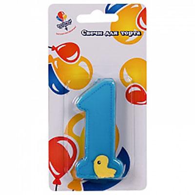 Свеча Цифра 1 голубая с уточкой, 7,5см