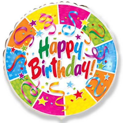 Шар Круг, С Днем рождения (вечеринка)