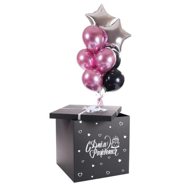 Коробка-сюрприз с воздушными шарами Сердца С Днем Рождения