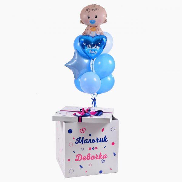 Коробка-сюрприз с воздушными шарами Мальчик.